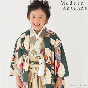 七五三 男児アンサンブル、袴セット「緑色雲に龍の羽織、薄ベー