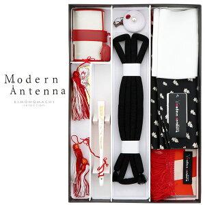 七五三 箱迫セット「赤×生成り市松の帯揚げ、黒×白うさぎ帯揚