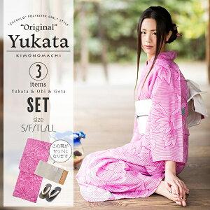 京都きもの町オリジナル 浴衣セット「赤紫色 縞に牡丹」