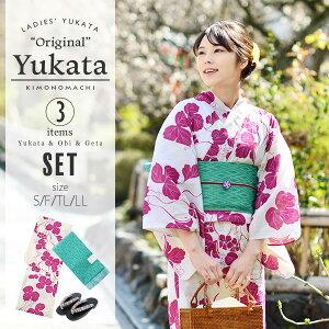 京都きもの町オリジナル 浴衣セット「ラズベリーレッド 瓢箪」
