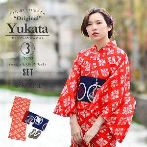京都きもの町オリジナル 浴衣セット「赤色 絞り風菱形」