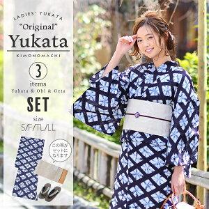 京都きもの町オリジナル 浴衣セット「紺色 絞り風菱形」