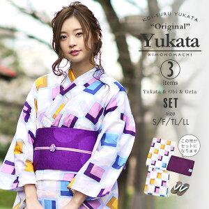 京都きもの町オリジナル 浴衣セット「パープルタイル」