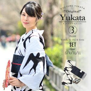 京都きもの町オリジナル 浴衣セット「白×黒 つばめ」