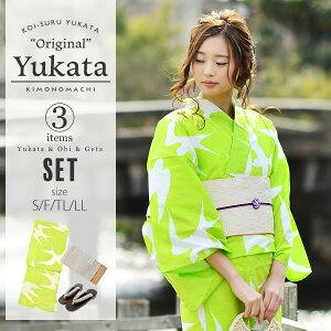 京都きもの町オリジナル 浴衣セット「ライムグリーン×白 つば