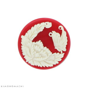 プレート 帯留め「赤色 牡丹と蝶」振袖帯飾り