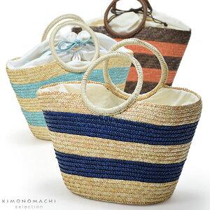 編み籠 バッグ単品「水色、紺色、オレンジ×茶色」