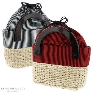 とうもろこし バッグ単品「赤×黒、白×黒 ストライプ柄」