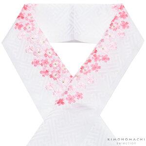 刺繍 半衿「白色 ピンクの桜刺