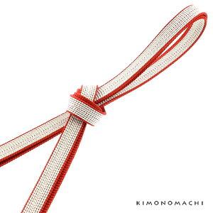 正絹三分紐「三分紐 白×赤」帯