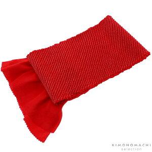 総絞り 帯揚げ「赤色」