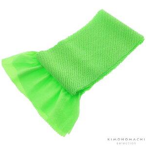 総絞り 帯揚げ「グリーン」