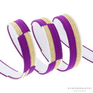 振袖 帯締め「紫色×金色 市松