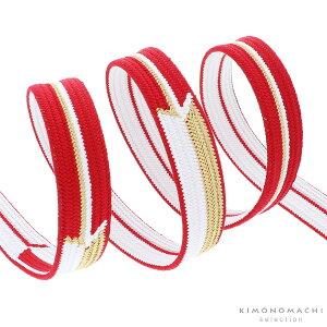 振袖 帯締め「赤色×金色 矢羽