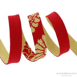 礼装 帯締め「赤色 菊花」正絹帯締め