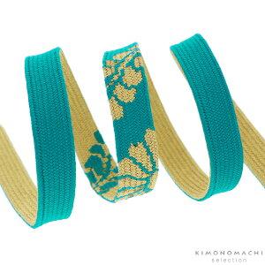 礼装 帯締め「ターコイズ 菊花」正絹帯締め