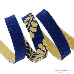 礼装 帯締め「紺色 菊花」正絹帯締め