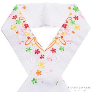 刺繍 半衿「白色 オレンジ花薬
