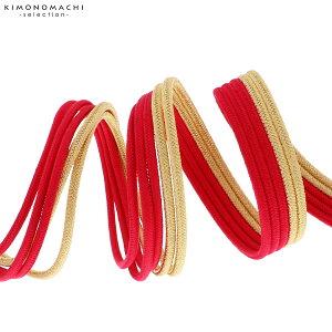 振袖 帯締め「赤×金」伊賀組紐