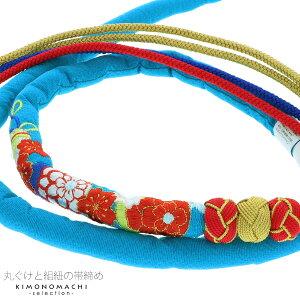 振袖 帯締め「水色 毬と桜の刺繍」