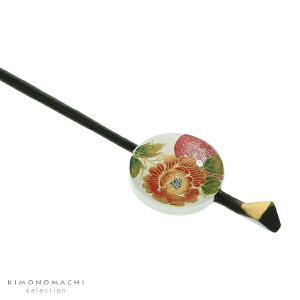 平玉 かんざし「白色 牡丹」簪 舞妓 日本髪 一本挿しかんざ