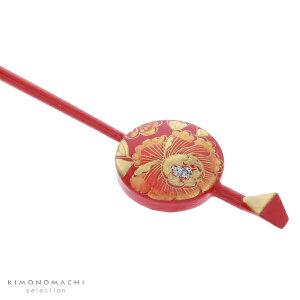 平玉 かんざし「赤色 牡丹」簪 舞妓 日本髪