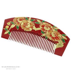 前櫛  くし「赤色 八重桜」成人式 振袖 七五三 十三詣り