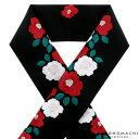 刺繍 半衿「黒色 紅白椿」