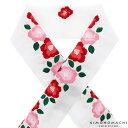 刺繍 半衿「白色 赤ピンク椿」