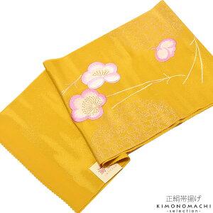 振袖 帯揚げ「からし色 梅」刺繍帯揚げ