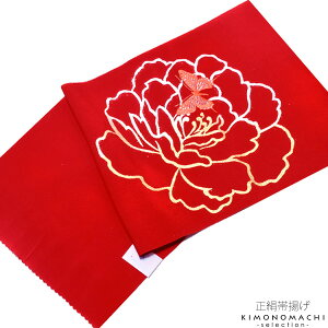 帯揚げ「赤色 牡丹と蝶」