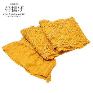 振袖 帯揚げ「からし色×ゴールド」絞り帯揚げ