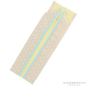 振袖向け 重ね衿「薄黄×水色×白金菱格子」伊達衿