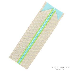 振袖向け 重ね衿「水色×黄緑×