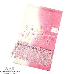 正絹 しごき「ピンク×白色 桜」振袖、引き振袖 大人用しごき