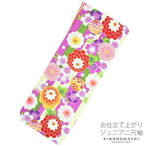 ジュニア 二尺袖単品「紫×緑×