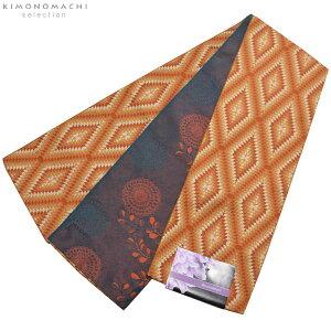 小袋半幅帯「橙色 ダイヤ」