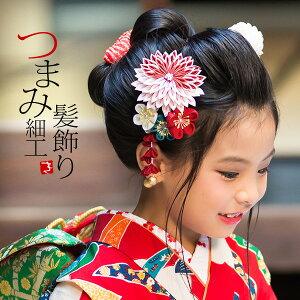 七五三 髪飾り「赤×ピンク 剣つまみ、つまみのお花」