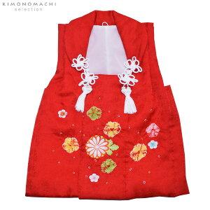 女児 被布コート単品「赤色 菊花、梅の刺繍」3歳児用