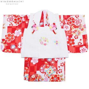 ベビー 着物セット「梅模様の赤紅色の着物、白色の被布コート」