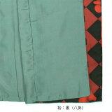 洗える着物袷「赤×黒緑色チェス」袷着物単品レディースキモノサイズSMLTLLL【メール便不可】