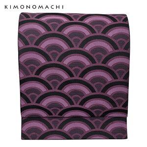 京袋帯 単品 数量限定 KIMONOMACHI オリジナル 「紫色 青海波」 ポリエステル 名古屋帯 普段着着物用