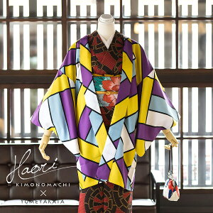 夢館オリジナル 羽織単品「紫色