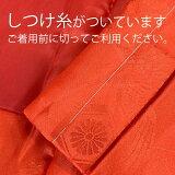 還暦頭巾、ちゃんちゃんこ、末広セット「赤色」長寿お祝い化粧箱入り60歳のお祝いに還暦セット敬老の日【メール便不可】