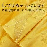 傘寿、米寿、卒寿頭巾、ちゃんちゃんこ、末広セット「黄色」長寿お祝い化粧箱入り80、88、90歳のお祝いに敬老の日【メール便不可】