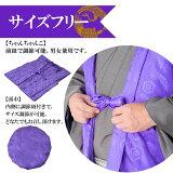 古希、喜寿頭巾、ちゃんちゃんこ、末広セット「紫色」長寿お祝い化粧箱入り70、77歳のお祝いに敬老の日【メール便不可】