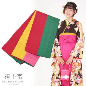 卒業式 袴下帯 リバーシブル帯 「千鳥」