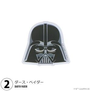 スター・ウォーズ 帯留め「ストームトルーパー、ダース・ベイダー、R2-D2、BB-8、STAR WARS」