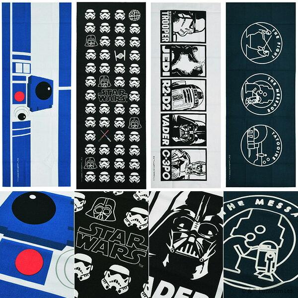 スター・ウォーズ 手ぬぐい「R2-D2、帝国軍、STAR WARS」