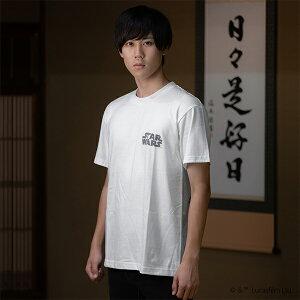 スター・ウォーズ Tシャツ「力戦奮闘」白Tシャツ